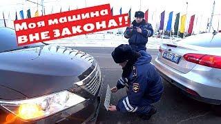 ПОЛИЦЕЙСКИЙ БЕСПРЕДЕЛ!!!