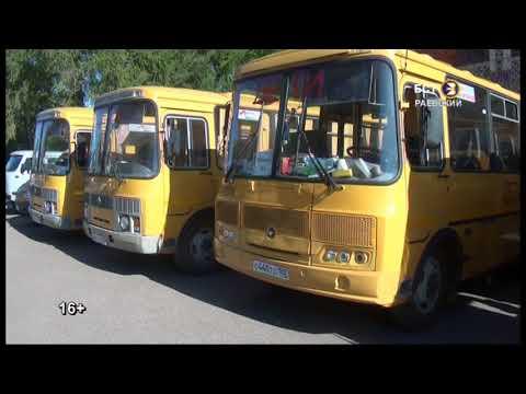 Проведен техосмотр школьных автобусов