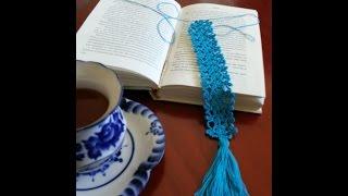 Вязаная ажурная  закладка для книг / Crochet  Bookmark.   Вязание крючком для начинающих