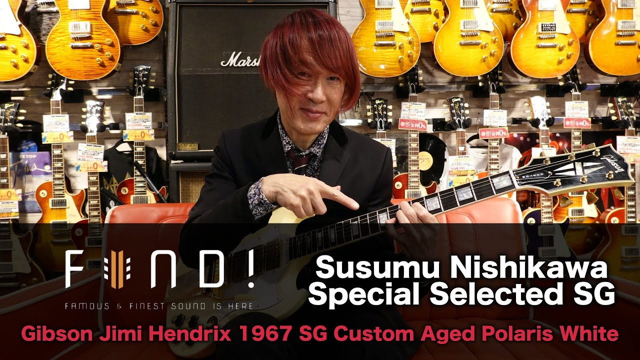FIND! 第7回 #3 / 西川進 Special Selected SG