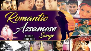 Romantic Assamese Songs |Most Popular Assamese Songs