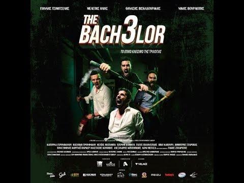 THE BACHELOR 3 - FINAL TRAILER