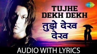 Tujhe Dekh Dekh with lyrics | तुझे देख देख की