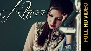 Athroo  S.S Chaudhary