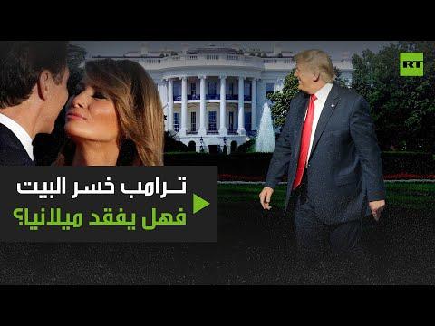 العرب اليوم - عارضة أزياء سلوفينية عشرينية تسرق قلب الخمسيني الثري