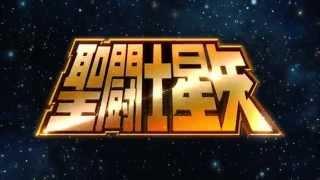 Saint Seiya Soul Of Gold Opening & Ending HD