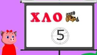Загадки для детей на логику - ребусы с ответами