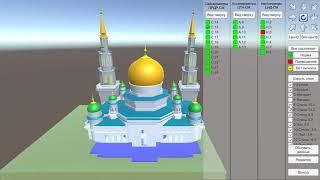 WelcAR - модуль 3D визуализации состояния и показаний датчиков на крупных объектах (мечеть)