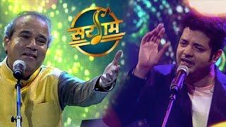 Sargam (सरगम) | Suresh Wadkar & Swapnil Bandodkar Performance | Zee Yuva Music Show