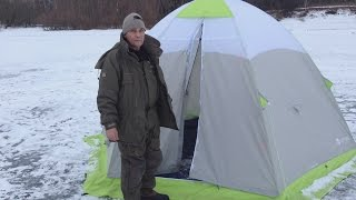 Зимняя палатка для рыбалки лотос 5