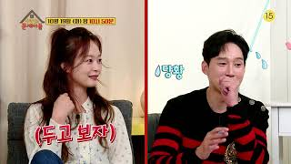The Problems Of The Rooftop Room EP149