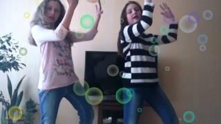 Танцуем вухухуху:) Нарезка Йоу