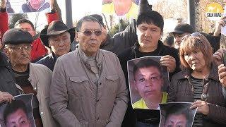Смерть Агадила: митинг у прокуратуры Алматы