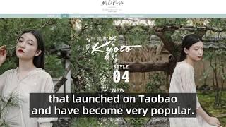 Taobao - New 'Taostyle' Store Brings Online Brands Offline