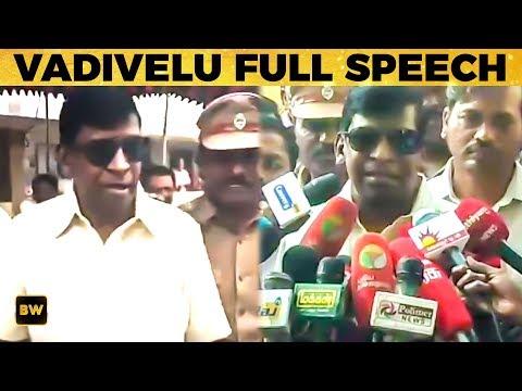Mersal செய்த Vadivelu - Marana Mass Speech | Election 2019