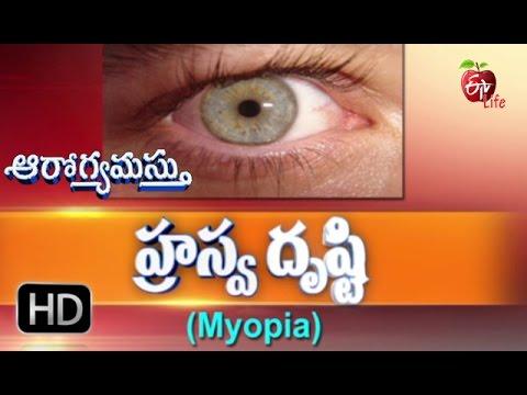 Tesztek a látás kezelésére