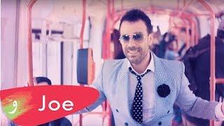تحميل اغاني Joe Ashkar - El Fustan/ جو اشقر - الفستان MP3
