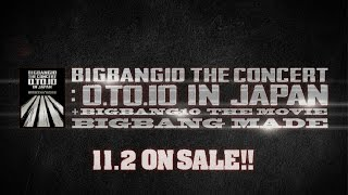 BIGBANG - FANTASTIC BABY (BIGBANG10 THE CONCERT : 0.TO.10 IN JAPAN)