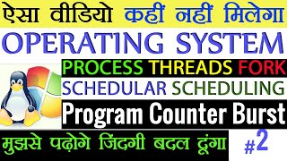 Operating System Tutorial in Hindi | OS | Part-2 - -IBPS IT Officer Exam