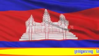 The National Anthem of Cambodia