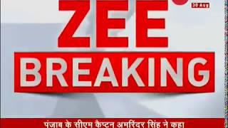 zee news live tv hindi news online bihar - TH-Clip
