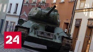 """Скандал вокруг """"Т-34"""": советские танки политической грязи не боятся - Россия 24"""