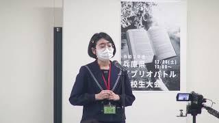 兵庫県立図書館 人気動画 3