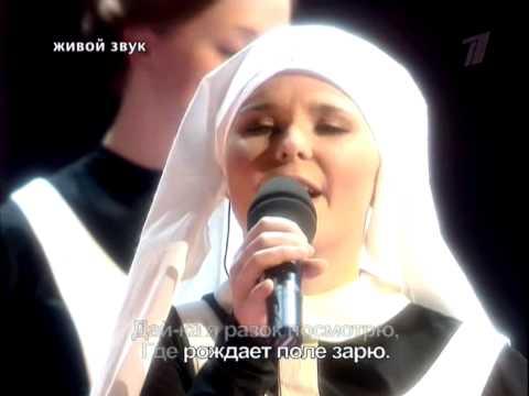 Пелагея и Дарья Мороз - Конь