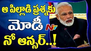 PM Narendra Modi Interacts With Students and Talks About Exam Stress | Pariksha pe Charcha