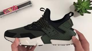 Hotkicks.cn pickup Nike huarache br 4 olive Vert (98%Authenic) LV