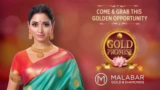 malabar gold and diamonds ad - मुफ्त ऑनलाइन