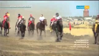 Қазақ хандығына 550 жыл. «Алтын тұлпар» ІІ Республикалық турнир