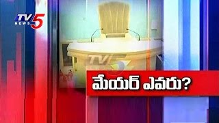GHMC Mayor To Be Elected On February 11 | Who Will Be GHMC Mayor 2016?