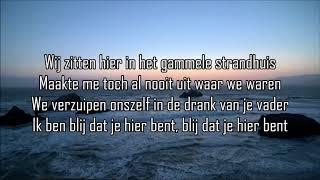 Blof Ft Geike Arnaert    Zoutelande (Lyrics)