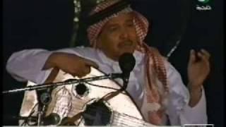 محمد عبده الغزال العارضية تحميل MP3