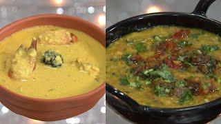 Ruchi Vismayam l EP -27 Pacha Curry & Dal Fry l Mazhavil Manorama