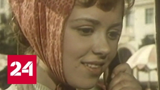 """Гламурная оттепель: """"Девушке без адреса"""" . 60 лет"""