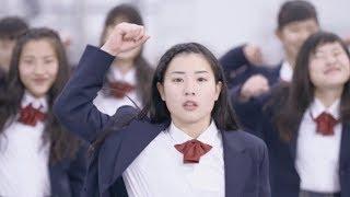 バブリーダンスの登美丘高校ダンス部がハリウッド映画とコラボしたダンス映像に感動!『グレイテスト・ショーマン』主題歌PV