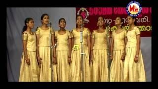 Desabhakthiganam HS 11 - Ithu Bharatha Swathanthrya