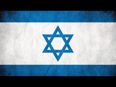 Гимн Израиля. Красивая версия. The Hymn Of Israel видео