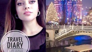 Тravel diary VLOG | Влог СЛОВЕНИЯ | Выходные в Лубляне 💝