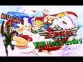 [♥The Legend of Zelda -Skyward Sword♥] WTF♪ ! Zelda Parodie 2