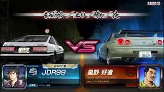 Initial D Arcade Stage 8 (InfinitySide) - Random Chapter # 4