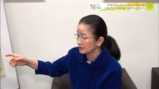 アルテリッカしんゆり・SOETSU~韓くにの白き太陽~