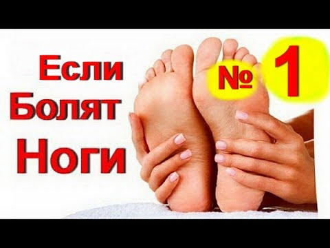 Лечение мягких тканей суставов