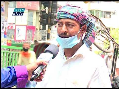 07 Pm News || সন্ধ্যা ০৭ টার সংবাদ || 14 April 2021 || ETV News