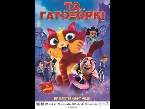 Τι θα δούμε από την Πέμπτη 15/02 στην Odeon entertainment Πάτρας; Πρόγραμμα & Περιγραφές!