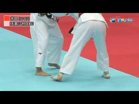 女子57kg級決勝 平成31年選抜体重別大会