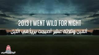 Alan Walker X A$AP Rocky   Live Fast  ( مترجم عربي )  | PUBG أغنية ببجي
