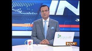 Aaj Ki Baat with Rajat Sharma | August 14, 2018